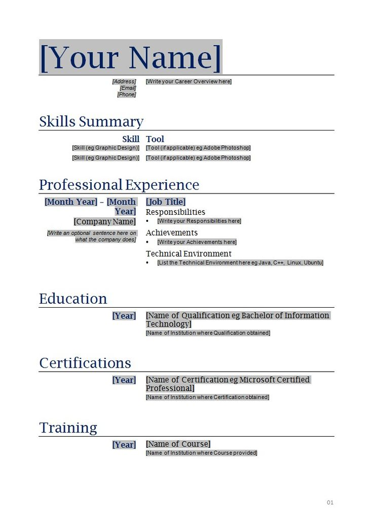 blank resume form to fill out