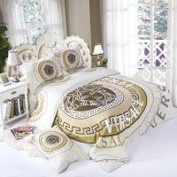 VERSACE BEDDING SET Modern beautiful design, soft and ...