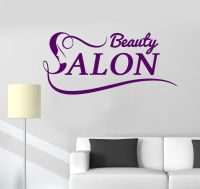 25+ best ideas about Salon logo on Pinterest