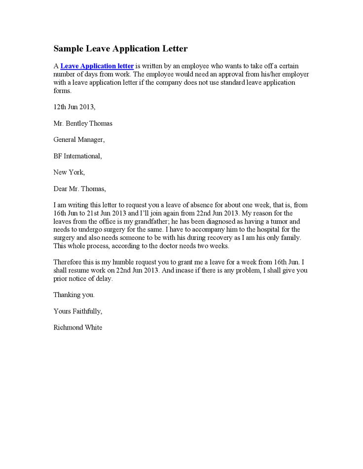 simple leave request form radiotodorock.tk