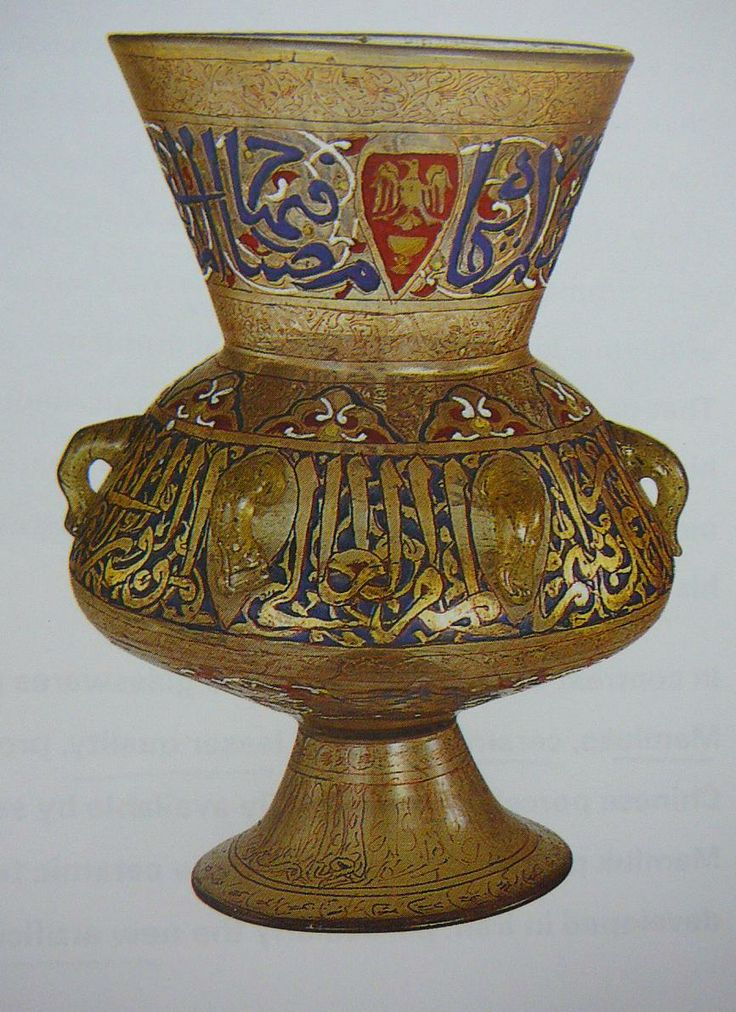 Fig 149 Mosque Lamp Made For Sayf Al Din Tuquztimur
