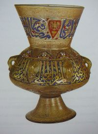 Fig. 149 Mosque lamp made for Sayf al-Din Tuquztimur ...
