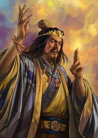 85 best images about Three Kingdoms on Pinterest | Sun, Emperor and The late