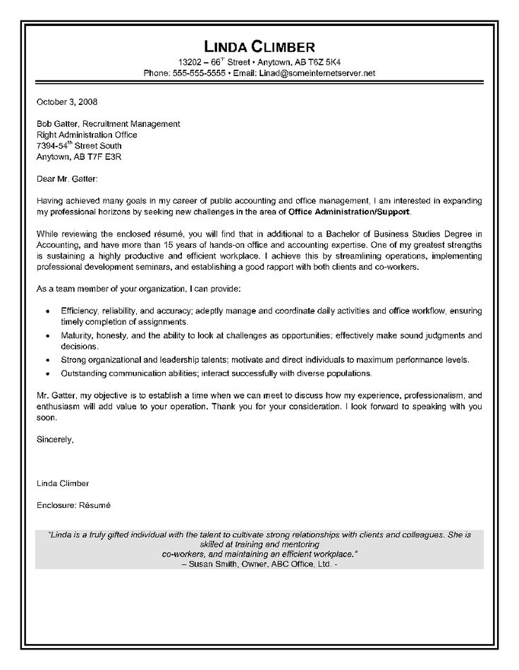 examples of resumes for administrative positions