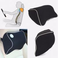 25+ best ideas about Car Seat Pillow on Pinterest | Seat ...