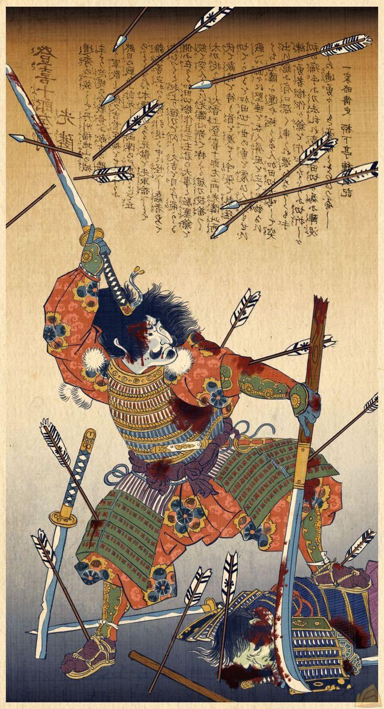Total War Shogun 2 Fall Of The Samurai Wallpaper Hd 19 Best Images About Total War Shogun 2 On Pinterest