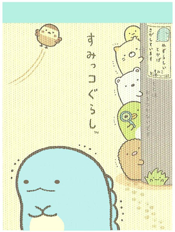 Cute Cartoon Sushi Wallpaper San X Sumikko Gurashi Forest Dinosaur Mini Memo Pad
