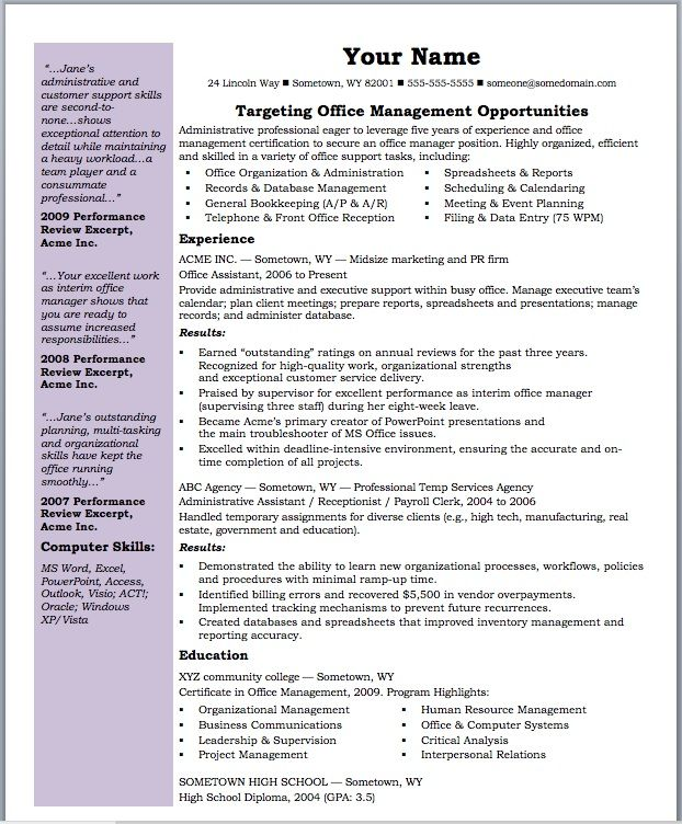 picture of resume of job application large size job application - office worker resume