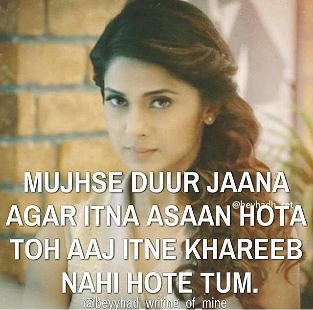 5293 best images about hindi quotes on pinterest