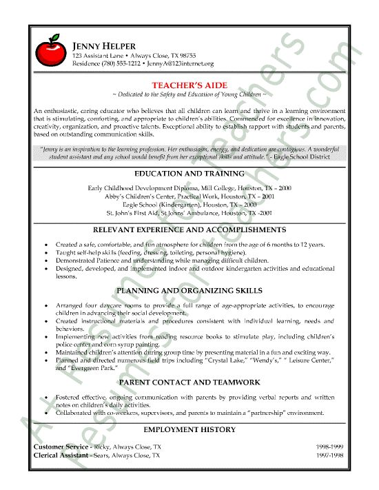 examples of early childhood resumes