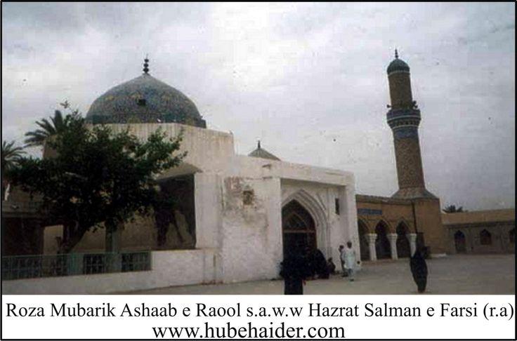 Shia Islamic Wallpapers With Quotes Roza Hazrat Salman E Farsi R A Pandawebs Pinterest