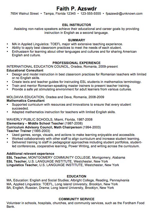 esl teacher resume sample no experience