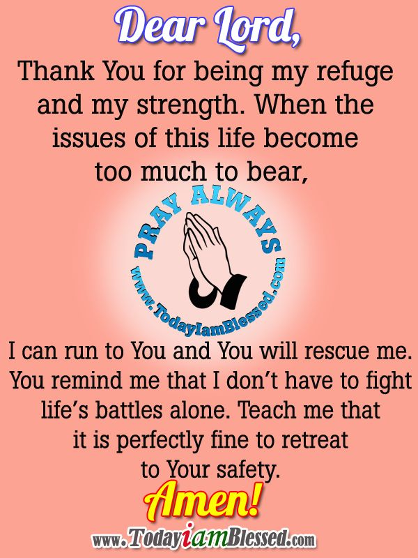 rescue me o lord