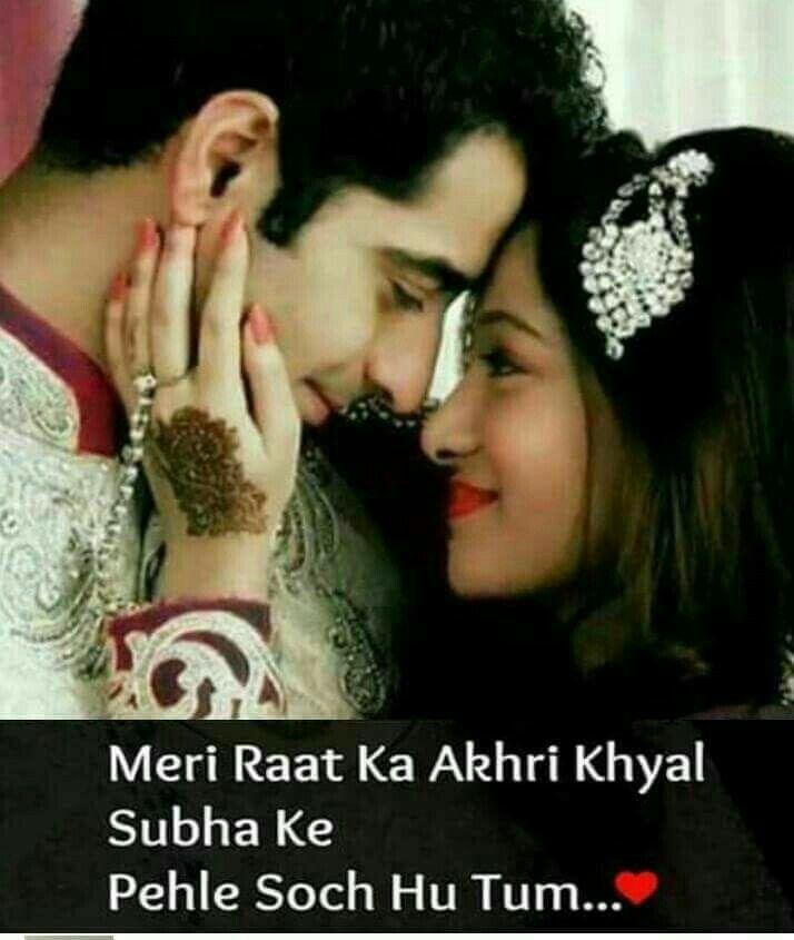 Punjabi Boy And Girl Wallpaper Download Labzada Wallpaper