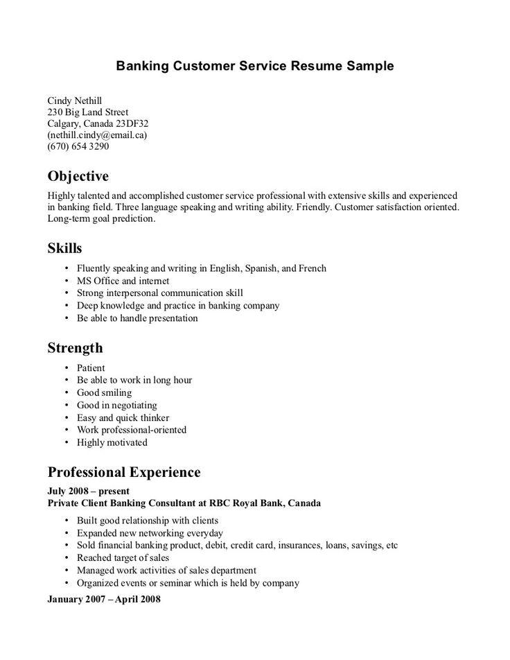 sample resume of bank teller india