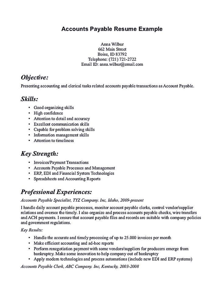 accounts payable resume example
