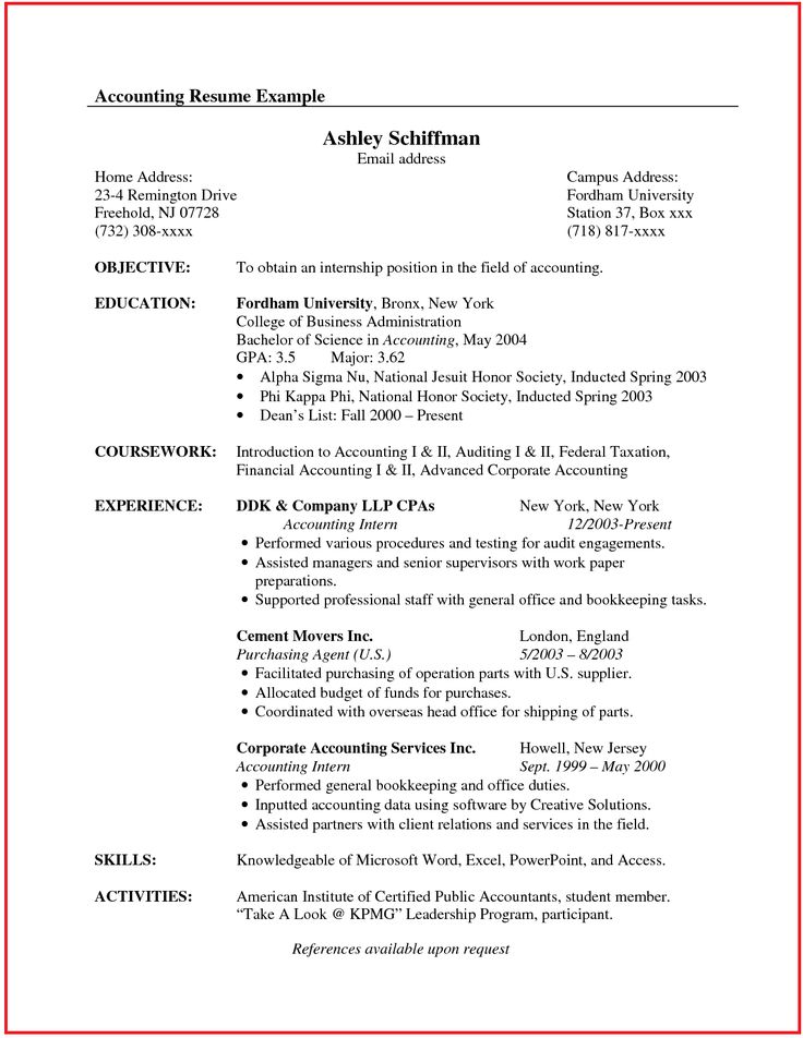 example resume for accounting student