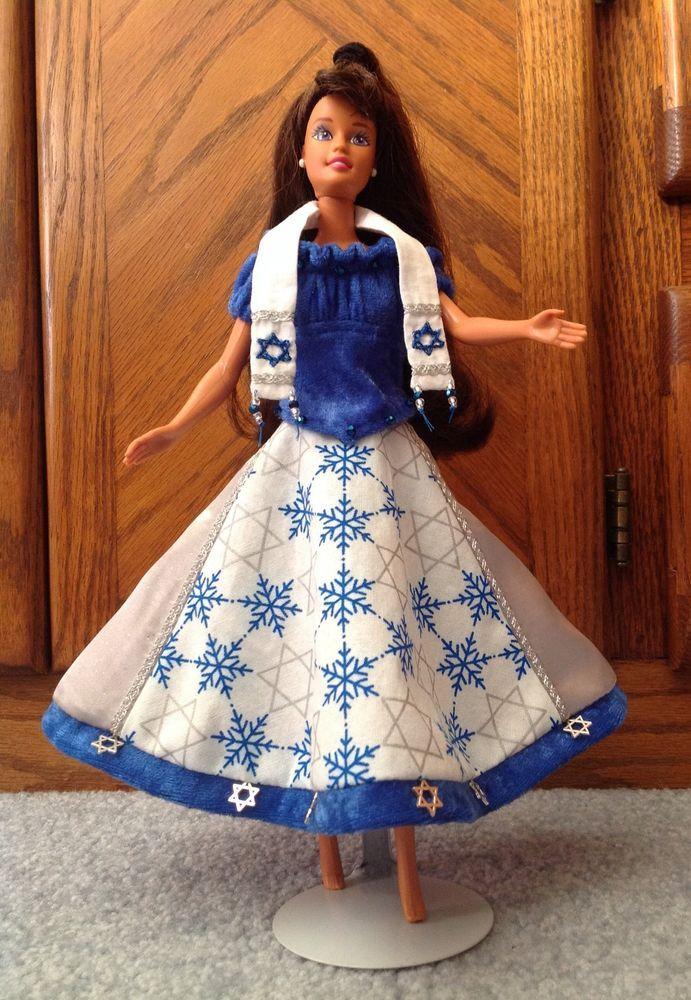 Barbie Girl Doll Wallpaper Barbie Hanukkah Skirt Blouse Tallit Star Of David Beaded