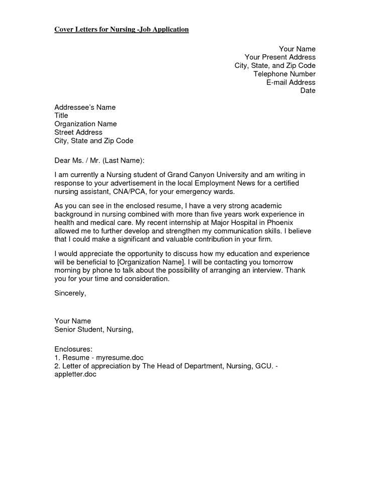 nurse residency program cover letter