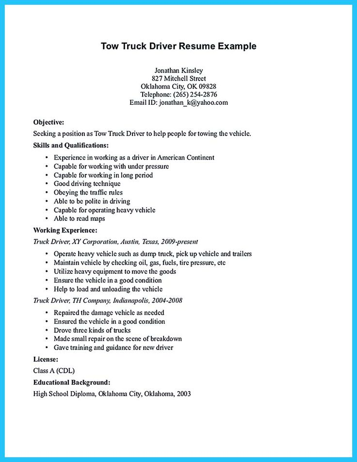Ambulette Driver Resume Sample - Resume Examples | Resume ...