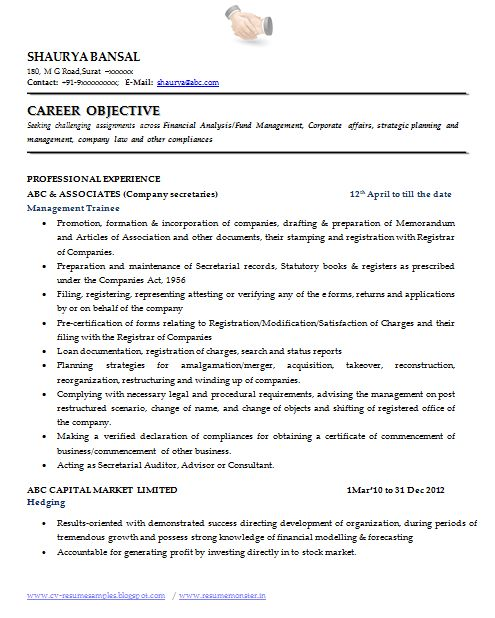 help writing esl expository essay on shakespeare essay on the true - quotes for resumes