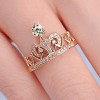 25+ best ideas about Princess crown rings on Pinterest ...