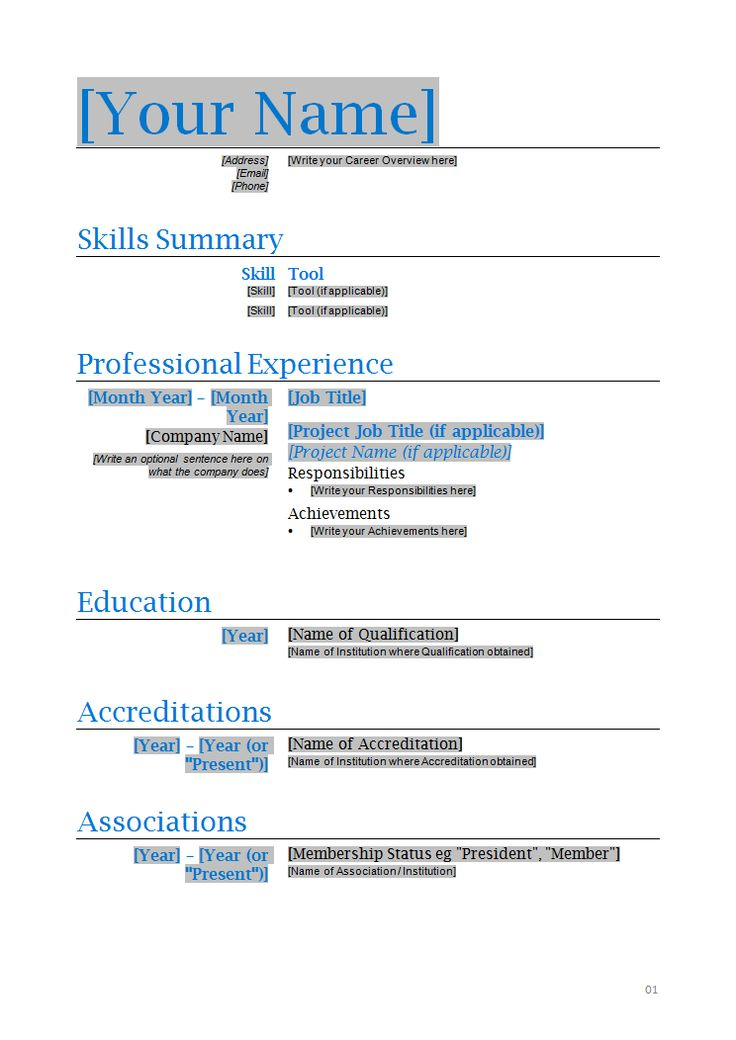 Modern One Page Resume Template Creative Resume Templates1 Page - 1 page resume examples