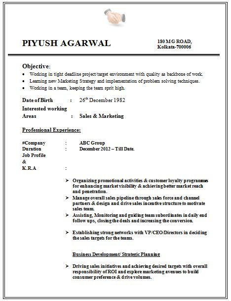 latest format for resumes