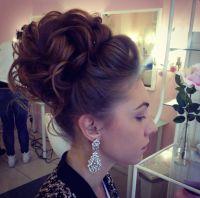 Best 25+ High bun wedding ideas on Pinterest   High updo ...