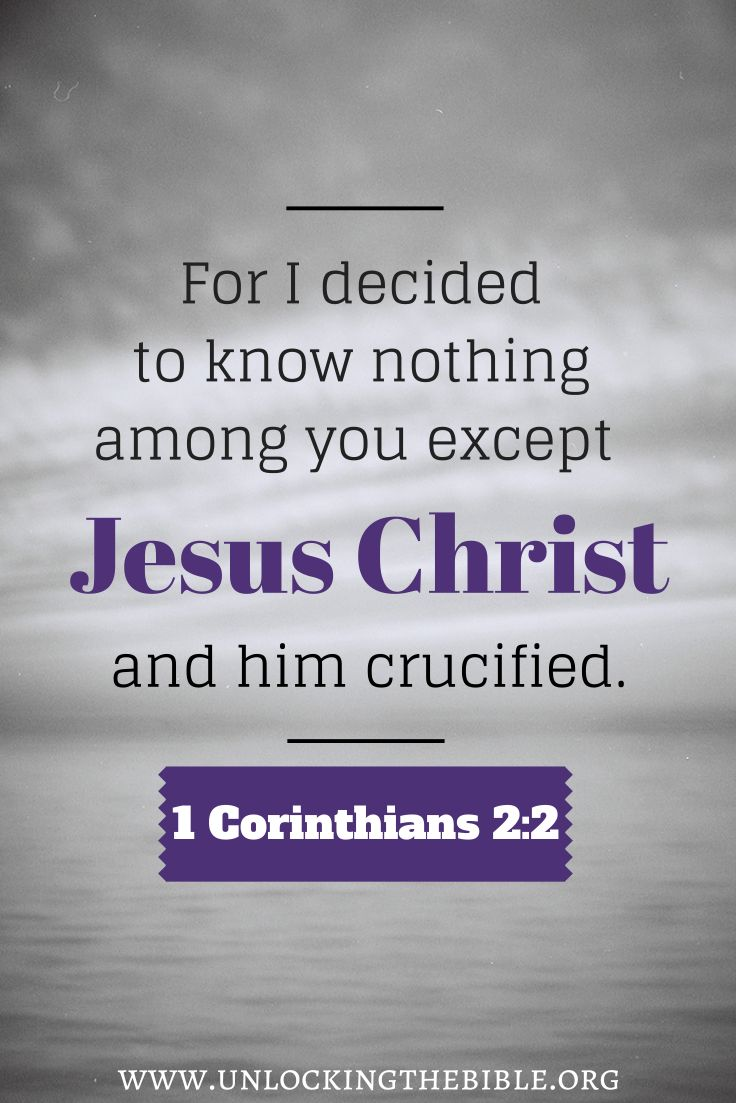 Word Of God Quotes Wallpaper 1000 Images About Edifying Bible Verses On Pinterest