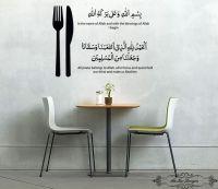 25+ best ideas about Islamic Decor on Pinterest | Arabic ...