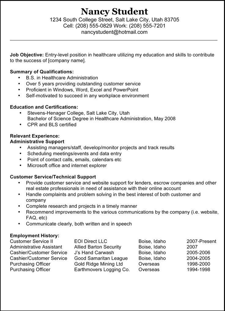 nanny resume samples