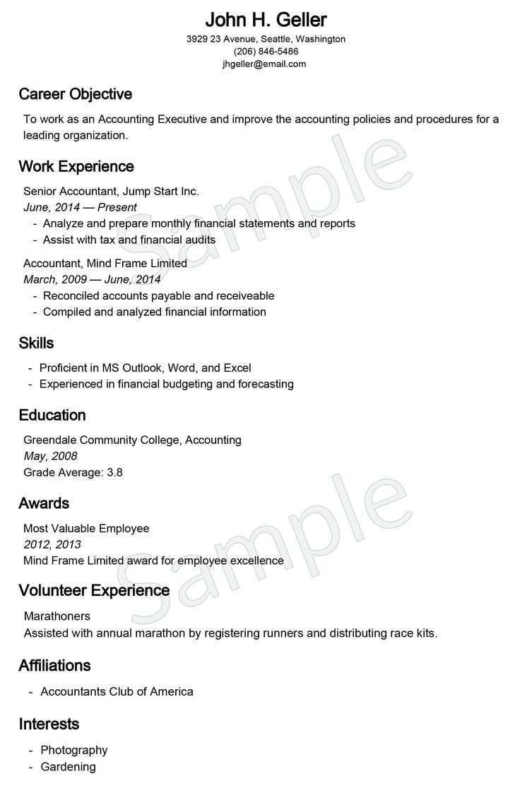 Delighted 1 Hexagon Template Huge 1 Page Resume Template Flat 10 Off Coupon Template 10 Steps To Creating A Resume Young 10 Tips For A Great Resume Dark100 Free Resume Va For Vets Resume Builder | Indesign Page Layout Templates
