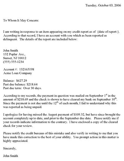 Freezing Your Credit Use This Sample Letter To Request By Billing Complaint Letter Letter For Billing Problems