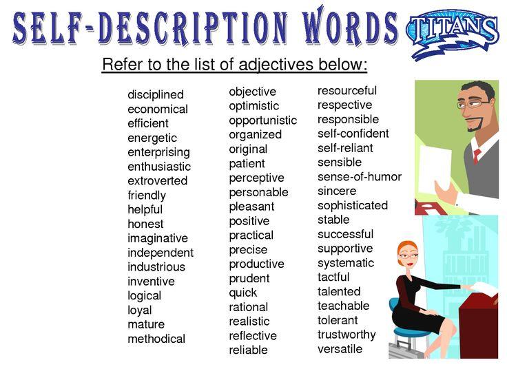 descriptive words for teacher resume