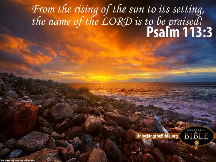 God Is Within Her She Will Not Fall Wallpaper 58 Best Images About Praise God Its Sunday On Pinterest