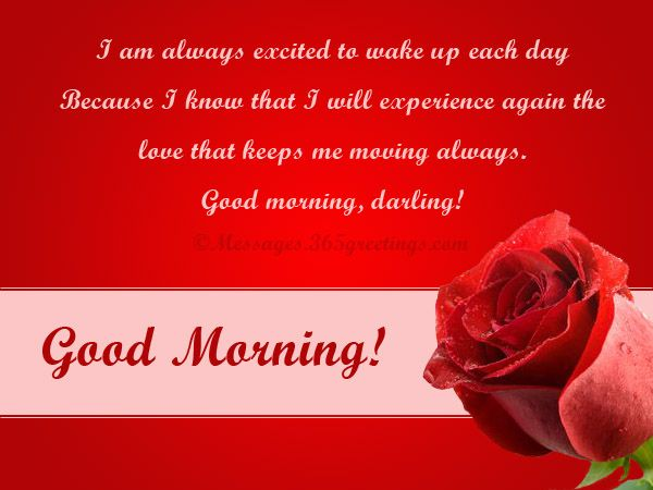 Cute Roses Wallpapers With Wordings 25 Best Ideas About Good Morning Love Messages On