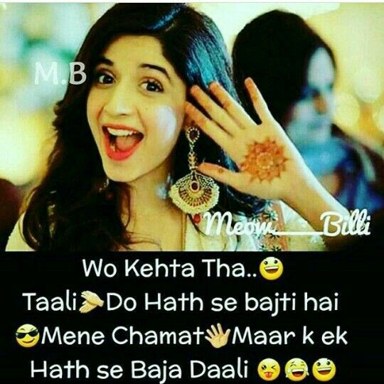 Cute Romantic Gf Bf Wallpaper 4151 Best Images About My Idea S On Pinterest Allah