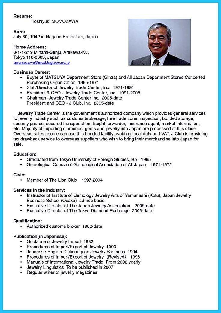 customs broker sample resume node2002-cvresumepaasprovider