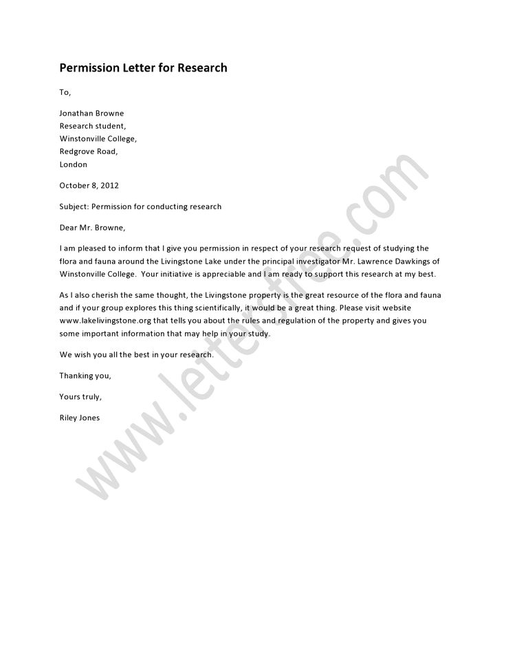 How To Write A Letter Of Intent Prospective Doctor Sample Permission Letters A Collection Of Ideas To Try