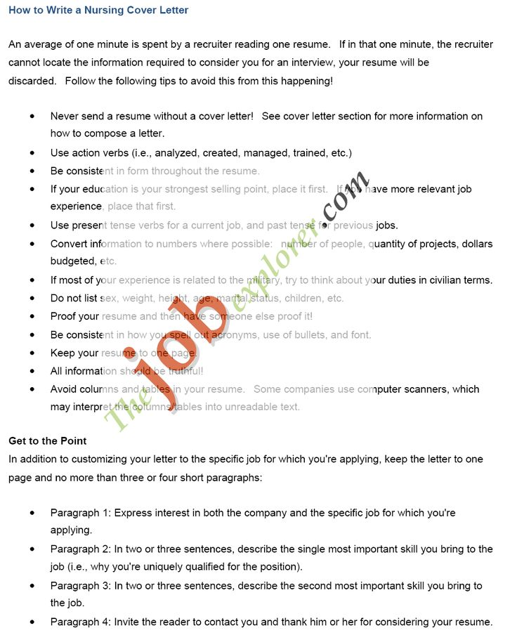 oncology nurse cover letter free printable christmas lists bank - nurse practitioner cover letter