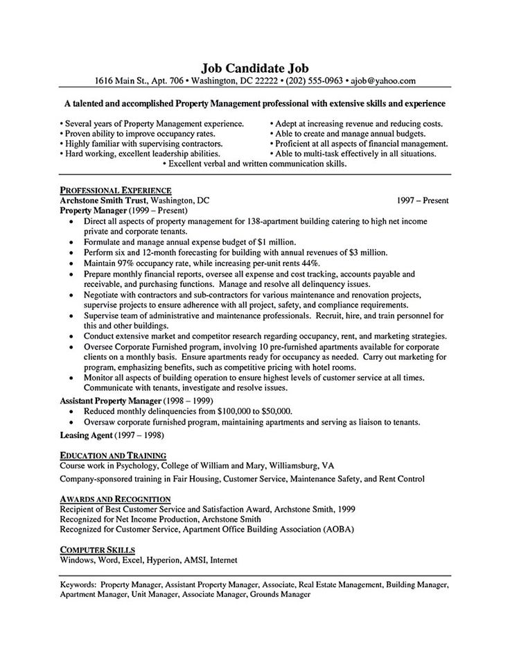 resume sample for school office manager