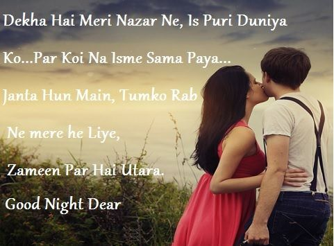 Cute Lovable Couple Wallpapers 17 Best Ideas About Good Night Image On Pinterest Sweet