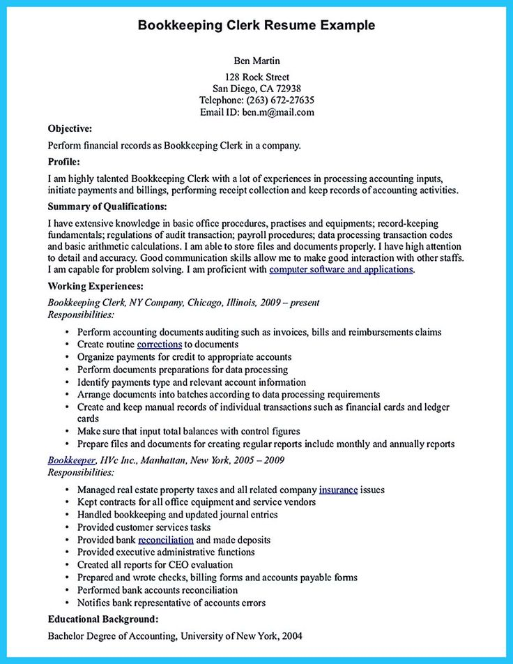 resume bookkeeper responsibilities