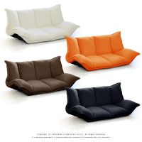 From sofa single-sofa bed low recliner sofa from sofa seat ...