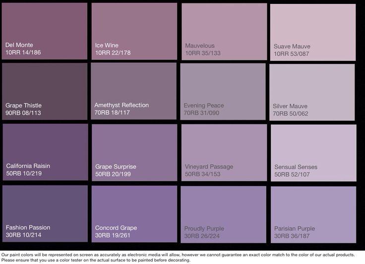 Purple paint colors. #Glidden