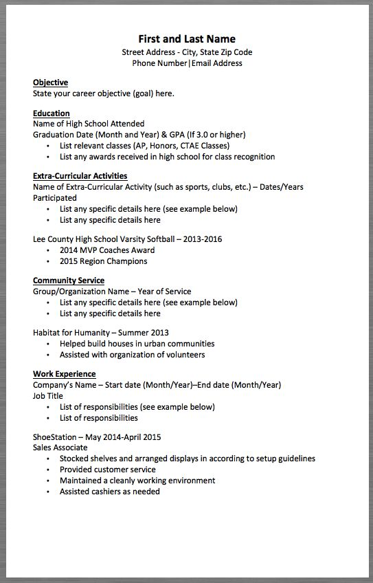 resume coach phone number