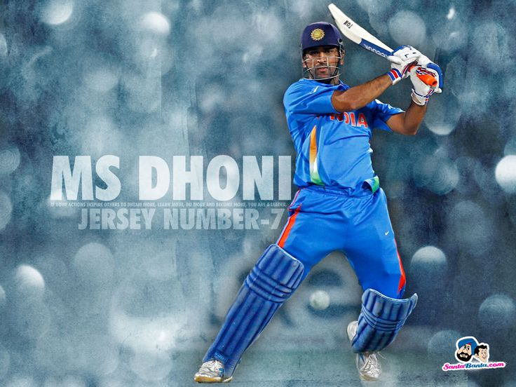 3d Wallpaper Online Shopping India Ms Dhoni Cricket Pinterest Cricket