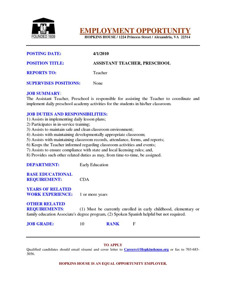 Preschool Teacher Aide Sample Resume Professional Daycare Teacher - how to write a teaching resume