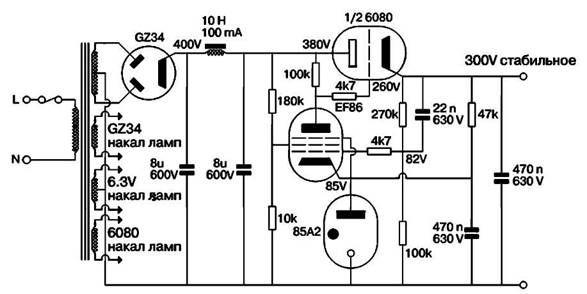 voltage geiger counter supply circuit diagram circuit diagrams